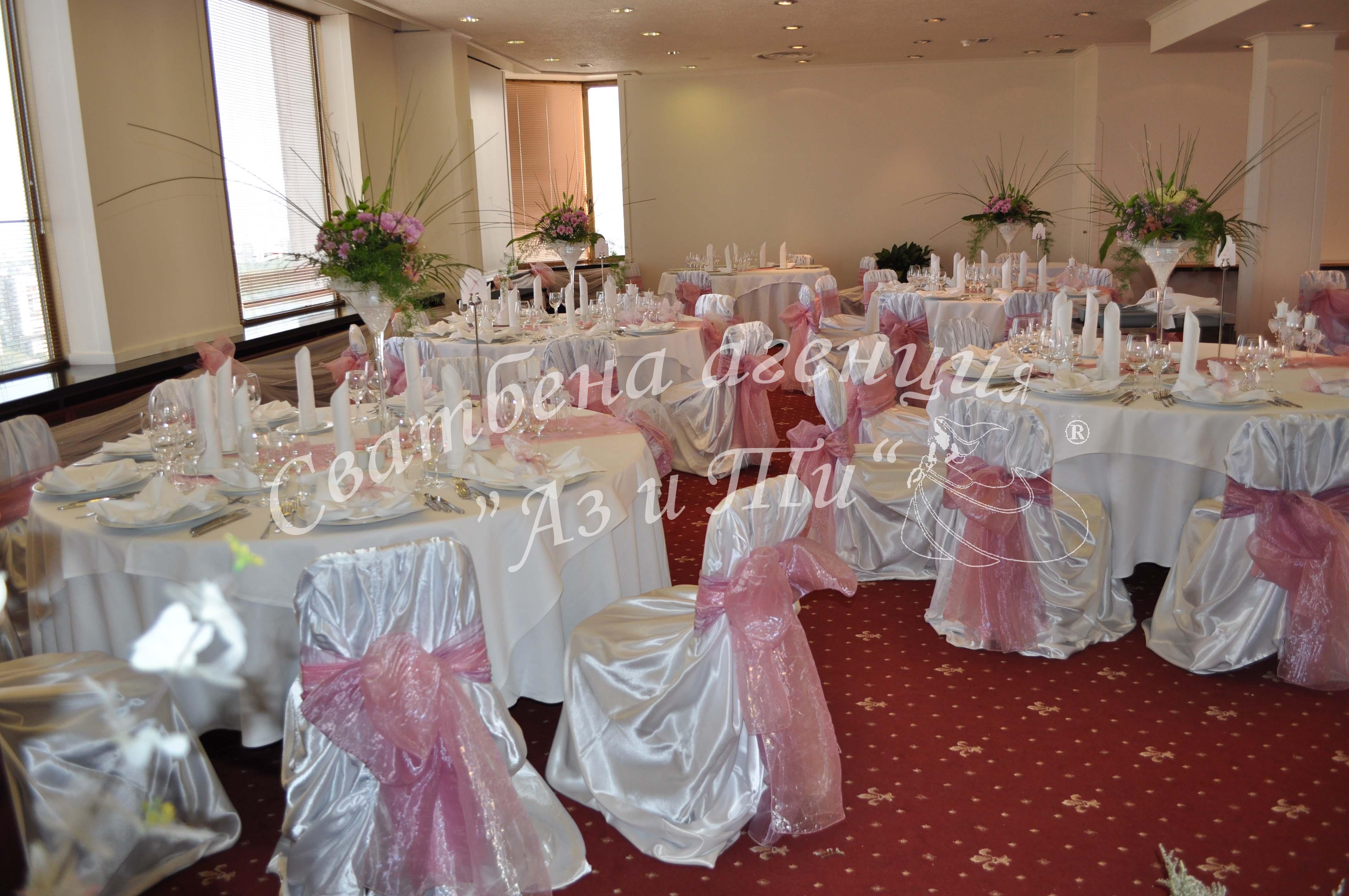 You and i wedding agency weddings wedding decoration in smolyan you and i wedding agency model investbulgaria junglespirit Image collections