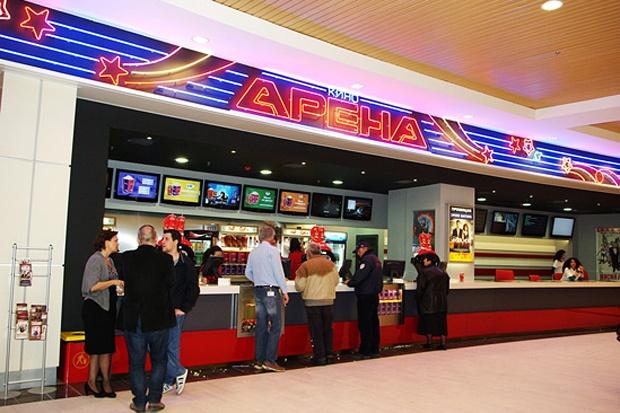 City Center Mall Sofia Cinema