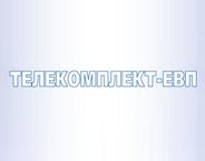 Telekomplekt EVP