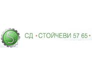 SD Stoychevi 57 65