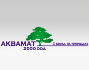 Aquamat 2000