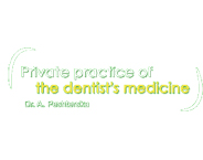 Private Practice of the dentist's Dr. A. Peshterska