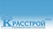 Krasstroj Ltd.