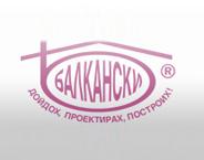 BALKANSKI 2000 Ltd.
