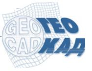 GEOCAD-93