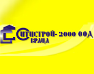 SITISTROI 2000 Ltd.