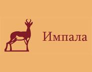 Impala Ltd