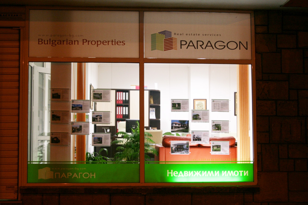 PARAGON BULGARIAN MOUNTAIN PROPERTIES