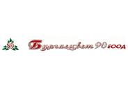 BURGASTSVET-90-TANEV Pls