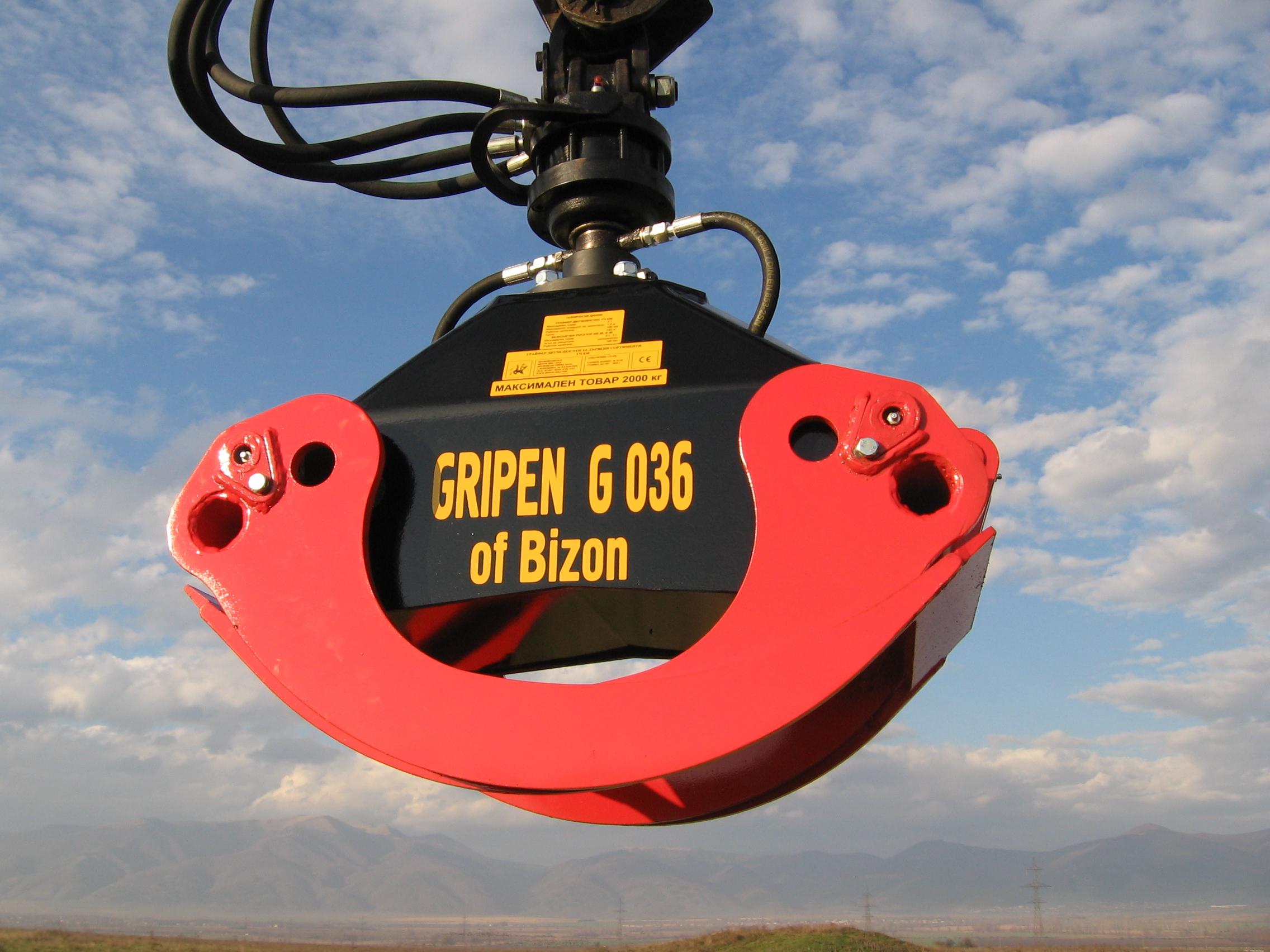 BIZON - INS LTD.  - Invest Bulgaria.com