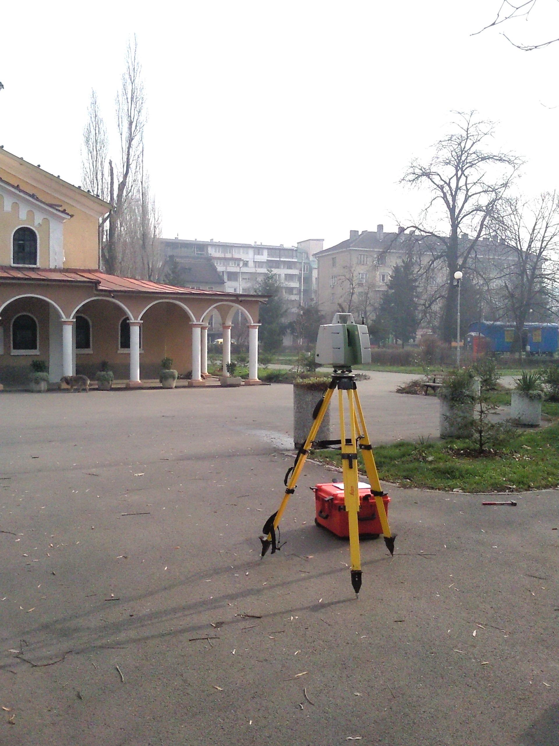 GEOCAD-93  - Invest Bulgaria.com