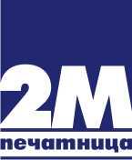 2М Printing company - Ltd.