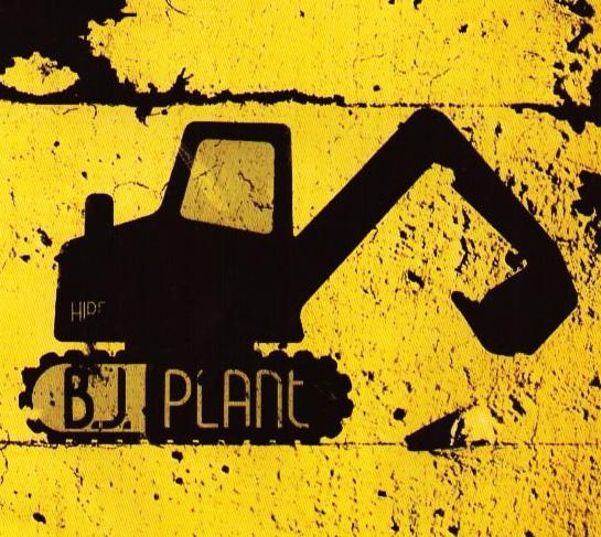 BJ Plant  - Invest Bulgaria.com