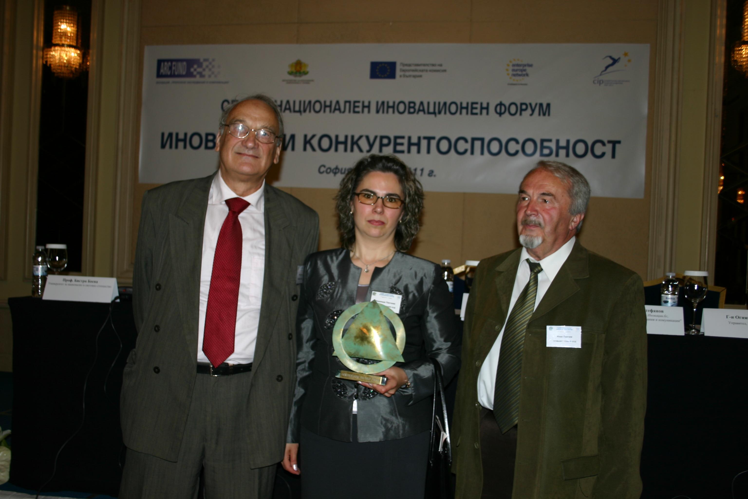 Primavet-Sofia Ltd.  - Invest Bulgaria.com