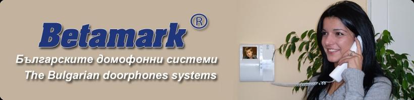 BETAMARK Ltd  - Invest Bulgaria.com