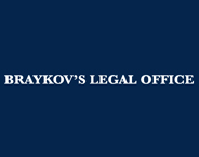 Braykov's Legal Office