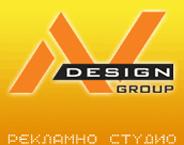AV Design Group Ltd