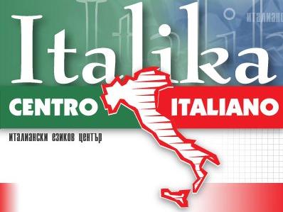 Italica language center