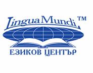 Lingua Mundi