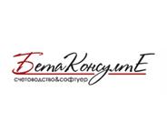 Beta Consult Ltd