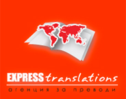 Express Translations
