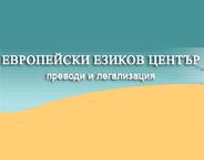 European language center