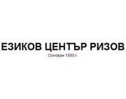 Rizov language center
