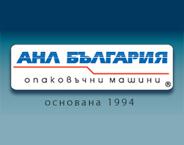 ANL Bulgaria