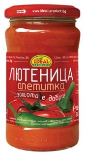 Ideal Product Ltd  - Invest Bulgaria.com