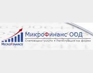 Microfinance Ltd.