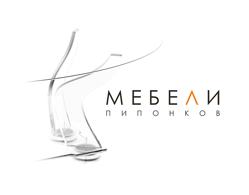 Мебели Пипонков
