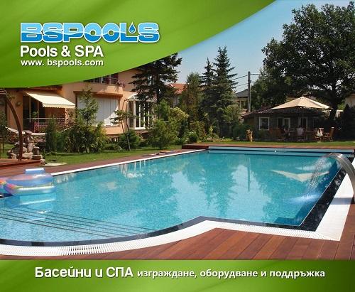 BS POOLS&SPA  - Invest Bulgaria.com