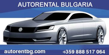 Autorental Bulgaria