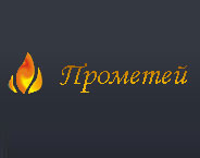 Prometey Ltd.
