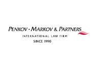 Адвокатско дружество Пенков, Марков и партньори