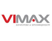 Вимакс Клима ООД