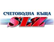 Счетоводна Къща SLZ Варна