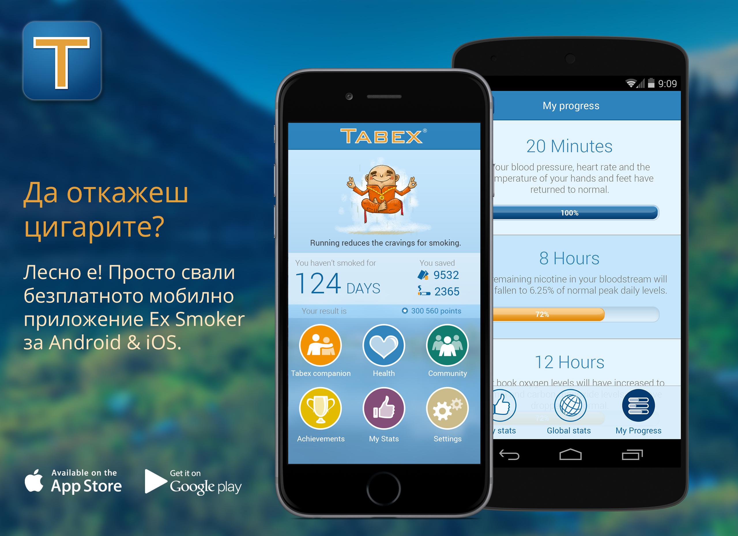 Futurist Labs  - Invest Bulgaria.com