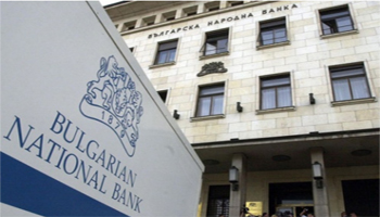 BNB: EU STRESS TEST PROVES STABILITY OF BULGARIAN BANKS