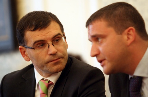 BULGARIAN GOVERNMENT VOWS TO OBLITERATE BUDGET DEFICIT BY 2013
