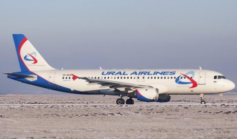RUSSIA'S URAL AIRLINES TO LAUNCH YEKATERINBURG-SOFIA ROUTE