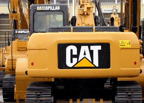 CATERPILLAR TO OPEN COMMERCIAL OFFICE IN BULGARIA
