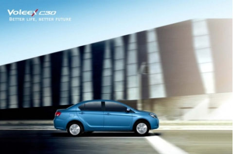 BULGARIA-MADE CHINESE CARS HIT EU MARKET IN FEBR 2011
