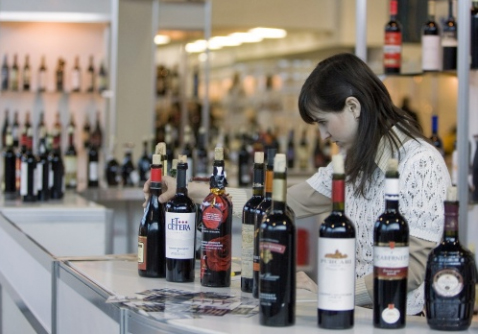 BULGARIAN WINE INDUSTRY ATTACKS BRAZIL'S MARKET
