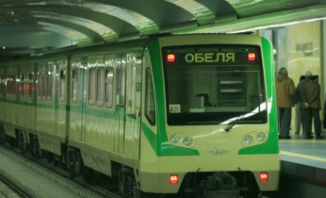 SOFIA LAUNCHES TENDER FOR NEW SUBWAY TRAINS