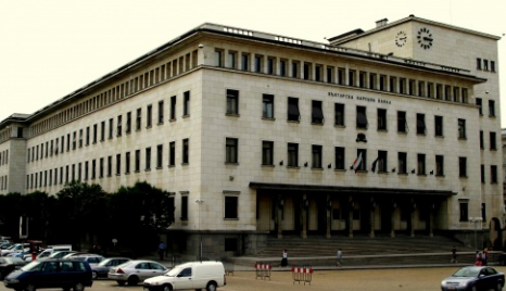 BULGARIAN GOVT RAISES BGN 160 M FROM STATE BONDS
