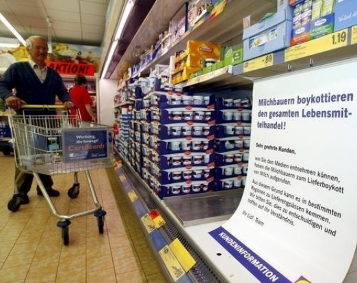 GERMAN RETAILER LIDL OPENS FIRST BULGARIAN OUTLETS NOV 25