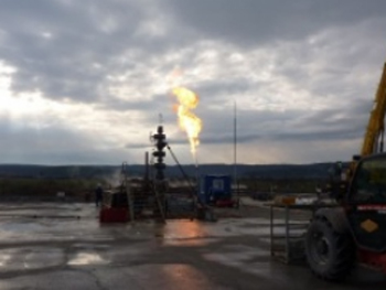 US COMPANY CONFIRMS SIZEABLE SHALE GAS DISCOVERY IN BULGARIA