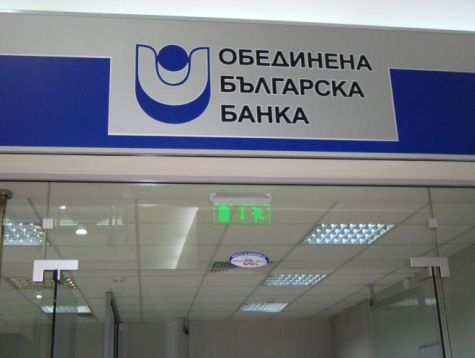EBRD PROVIDES EUR 150 M CREDIT LINE TO NBG BULGARIAN BRANCH