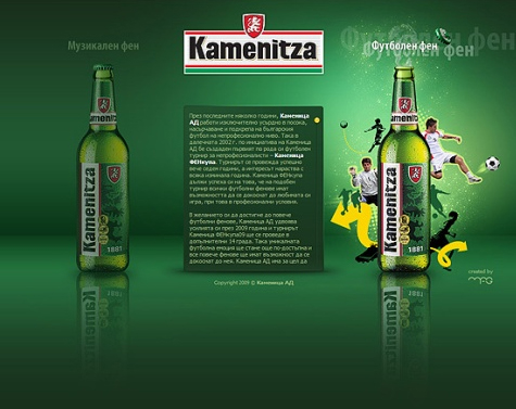 HEIRS EYE SHARES IN BULGARIA'S KAMENITZA BREWERY AFTER WIN IN STRASBOURG